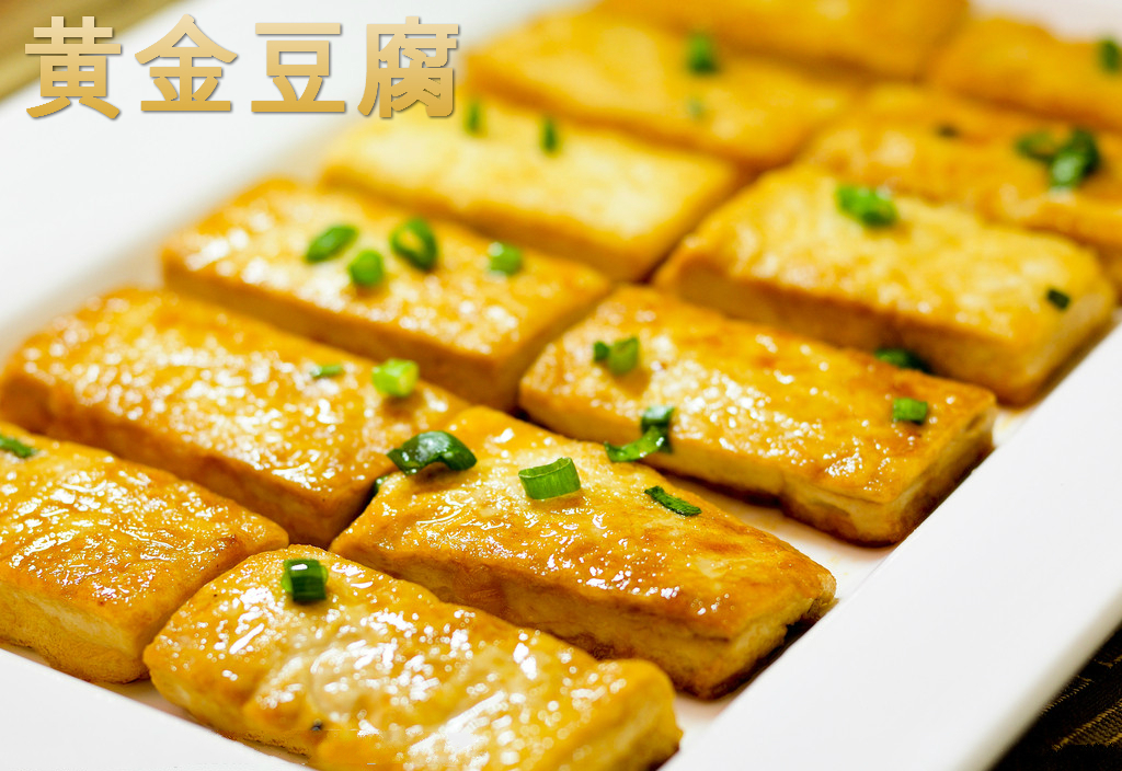 Nouvelle atelier de cuisine chinoise de mai 2016 for Apprendre la cuisine chinoise
