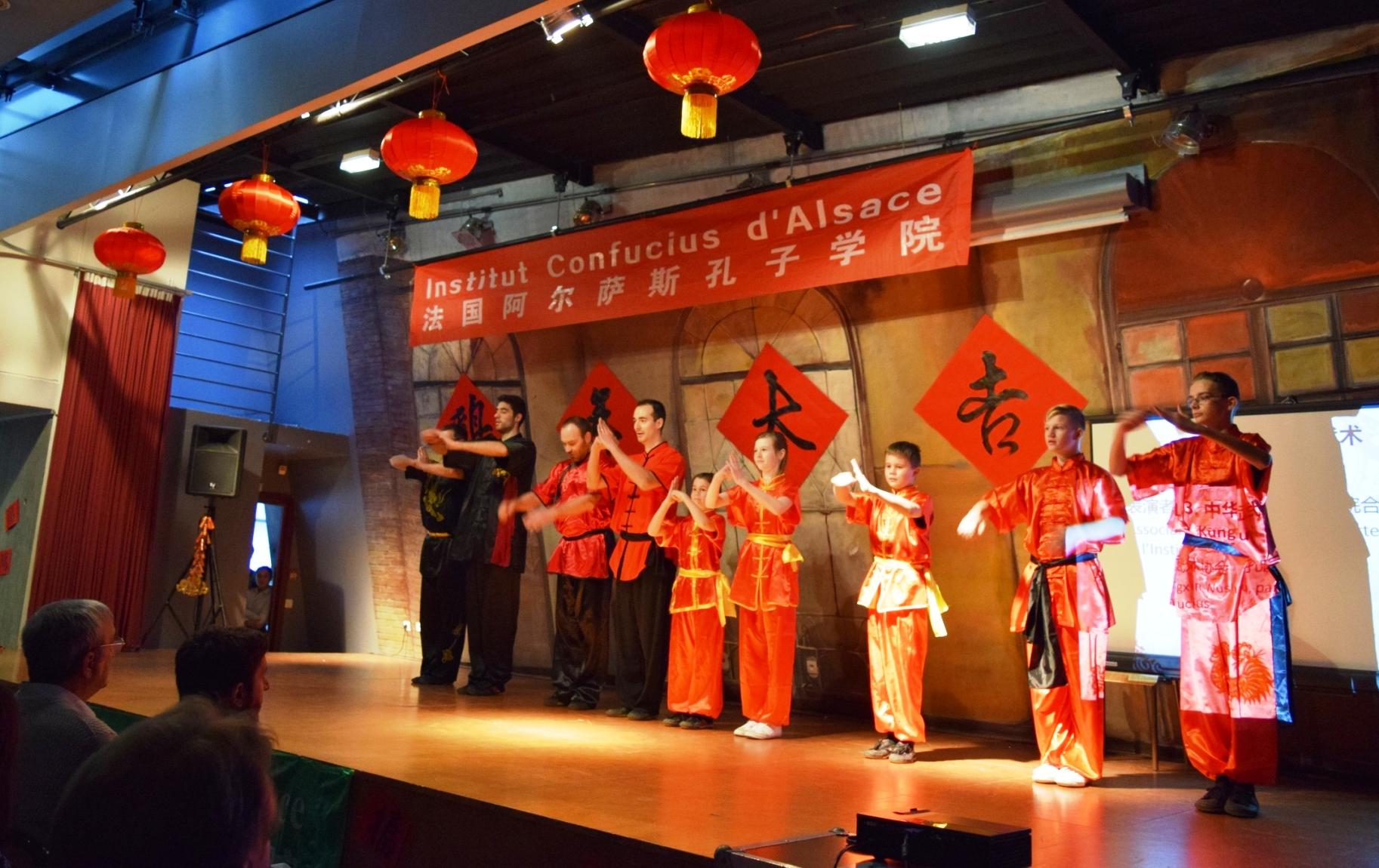 ev nement f te du nouvel an chinois ann e du coq spectacle institut confucius alsace. Black Bedroom Furniture Sets. Home Design Ideas
