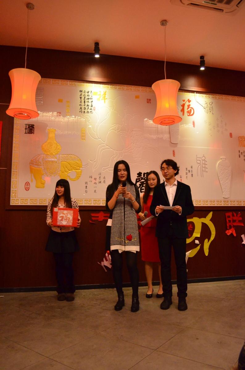 ev nement nouvel an chinois ann e de la ch vre institut confucius alsace. Black Bedroom Furniture Sets. Home Design Ideas