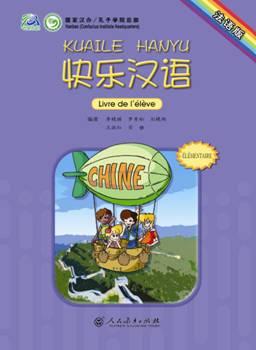écrire bonjour en chinois
