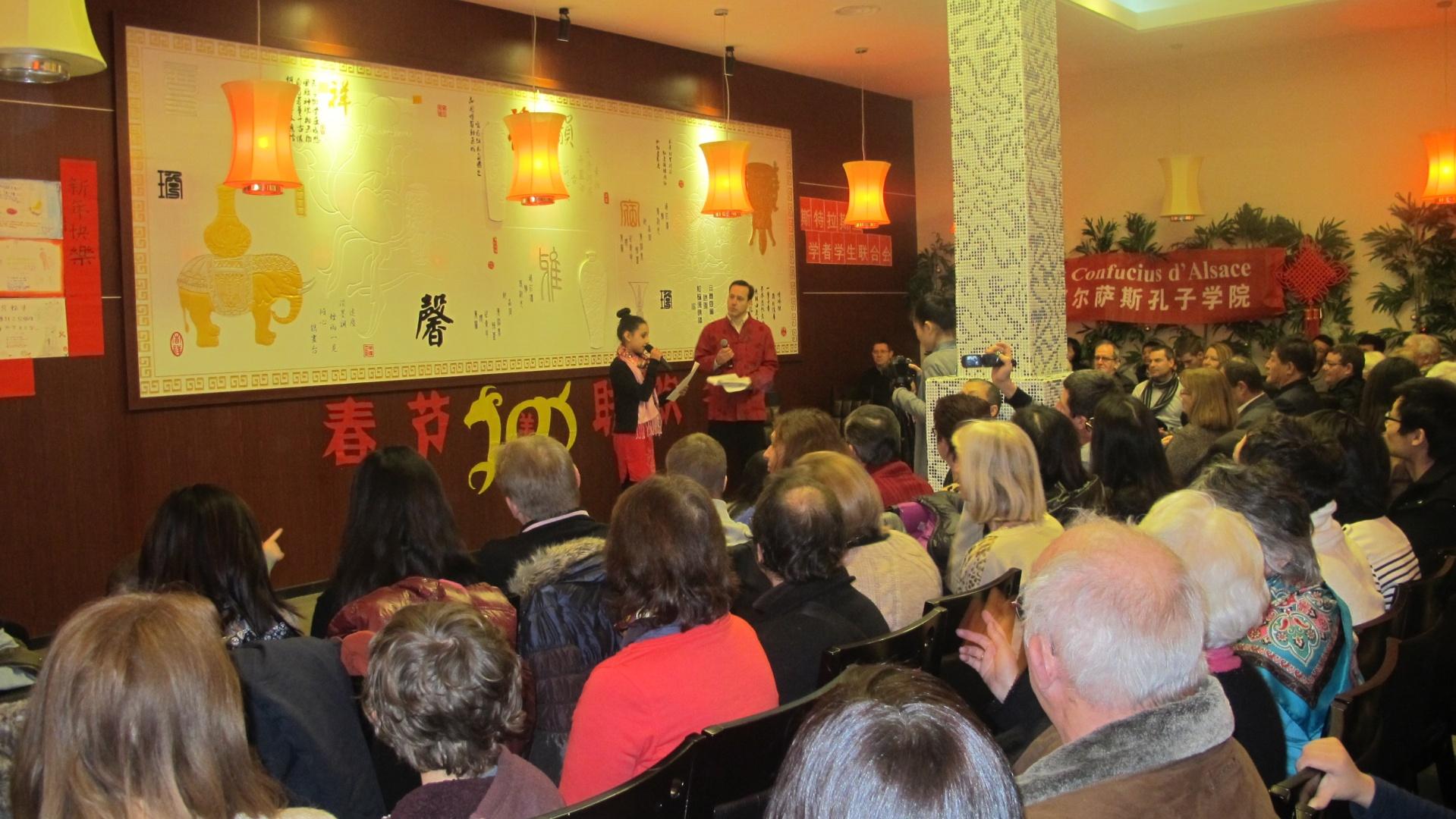 galerie nouvel an chinois 2015 strasbourg institut confucius alsace. Black Bedroom Furniture Sets. Home Design Ideas